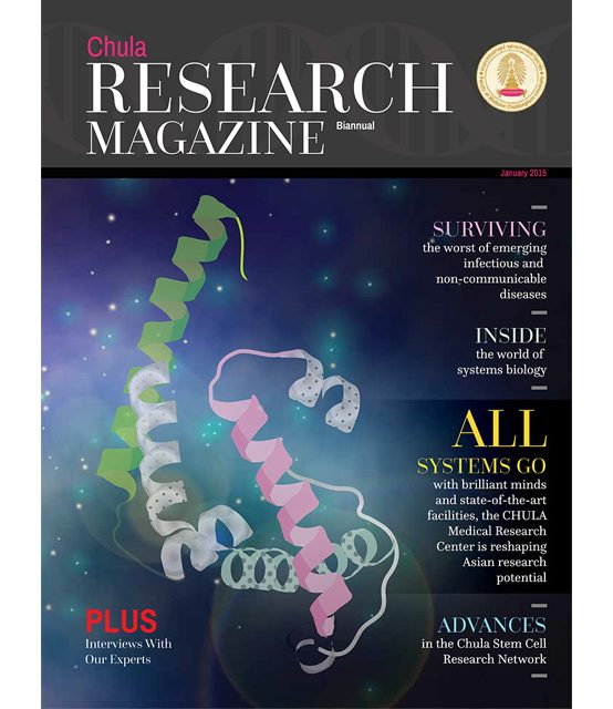 Issue : January 2015