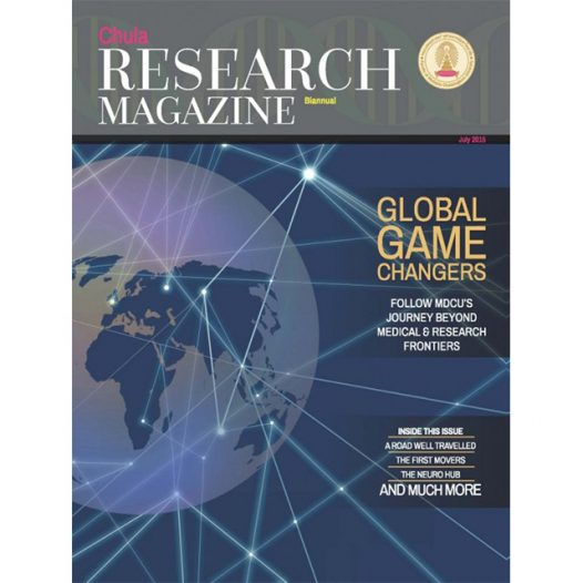 Issue : July 2015