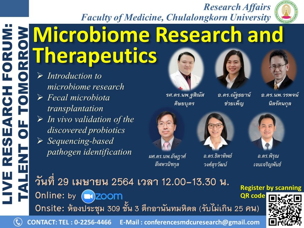 microbiome-research-and-therapeutics