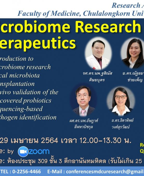 Microbiome Research and Therapeutics