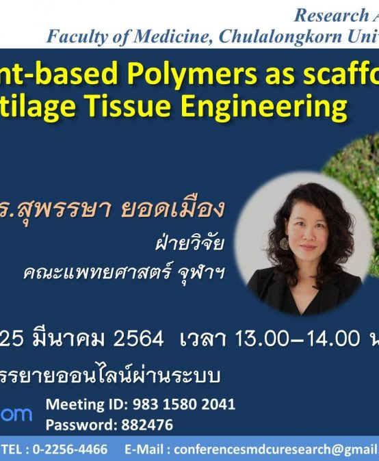 Plant-based Polymers as Scaffolds for Cartilage Tissue Engineering