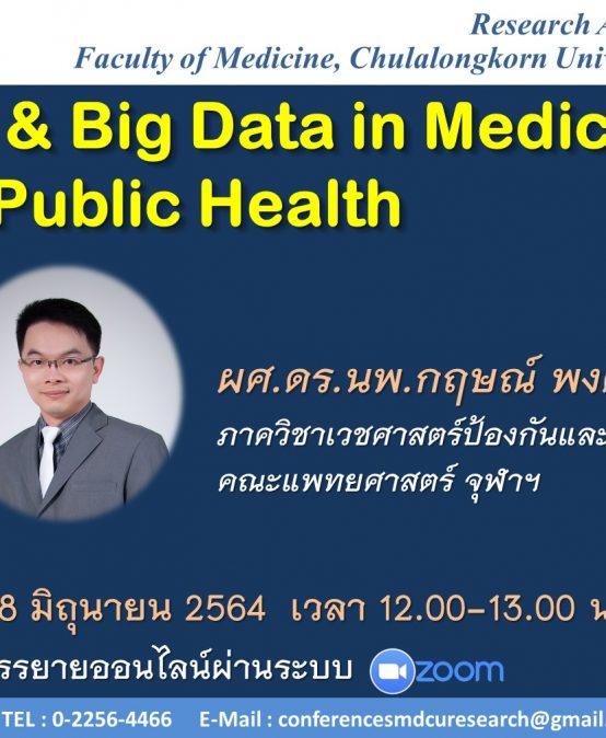 AI & Big Data in Medicine & Public Health