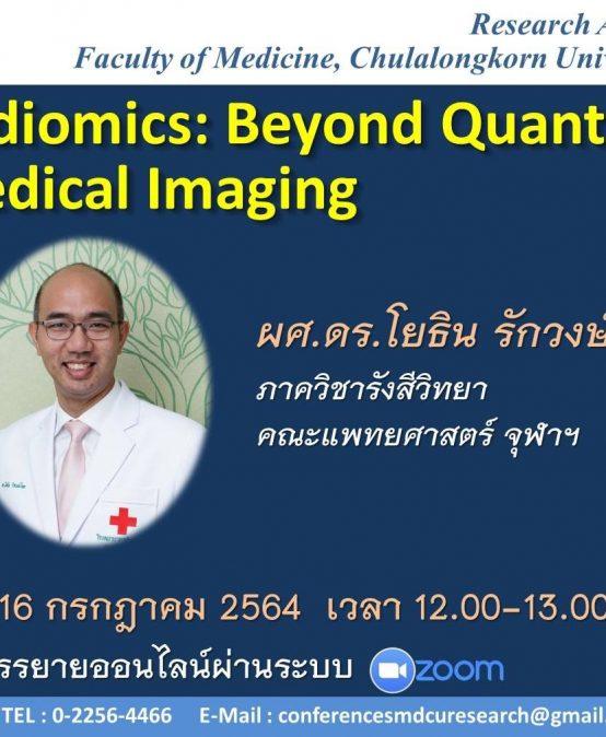 Radiomics: Beyond Quantitative Medical Imaging