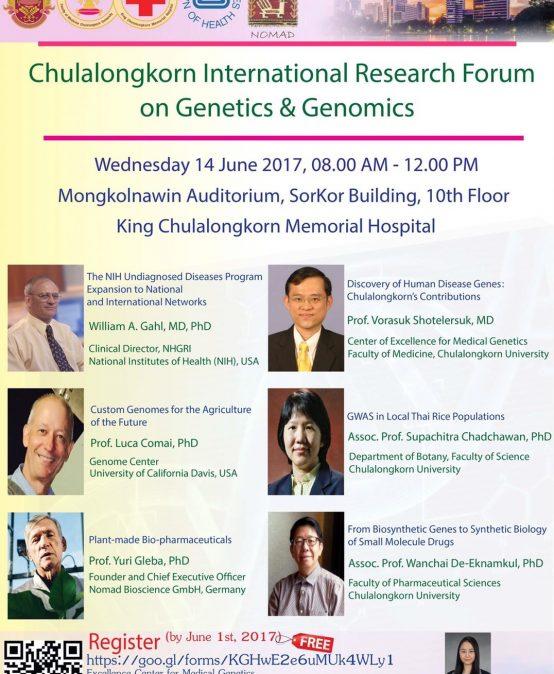 Chulalongkorn International Research Forum on Genetics & Genomics