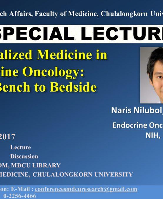 """การบรรยายพิเศษ เรื่อง """"Personalized Medicine in Endocrine Oncology: From Bench to Bedside"""""""