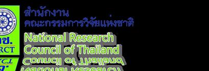 ประกาศรับสมัครทุนอุดหนุนการวิจัยร่วม (Joint Research Program)