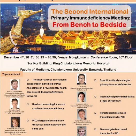 The Second Care-for-Rare European-South-East Asian PID-Meeting: From Bench to The Bedside