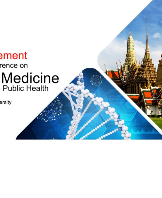 International Conference on Precision Medicine
