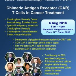 cancer-immunotherapy-forum-poster-180618