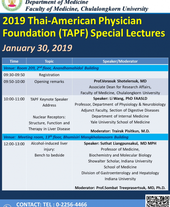 """2019 Thai-American Physician Foundation (TAPF) Special Lectures"""